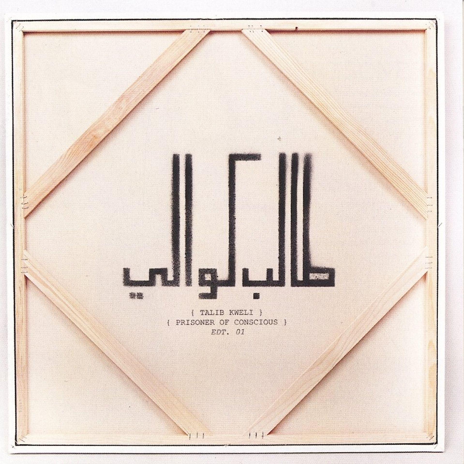 Album Title: Prisoner of Conscious by: Talib Kweli